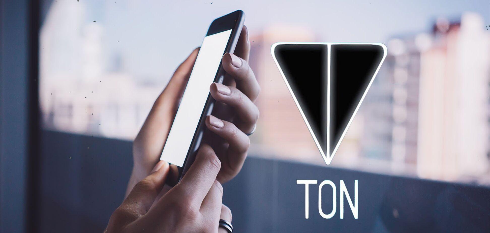 Суд зобов'язав Telefram повернути гроші покупцям їх криптовалюти