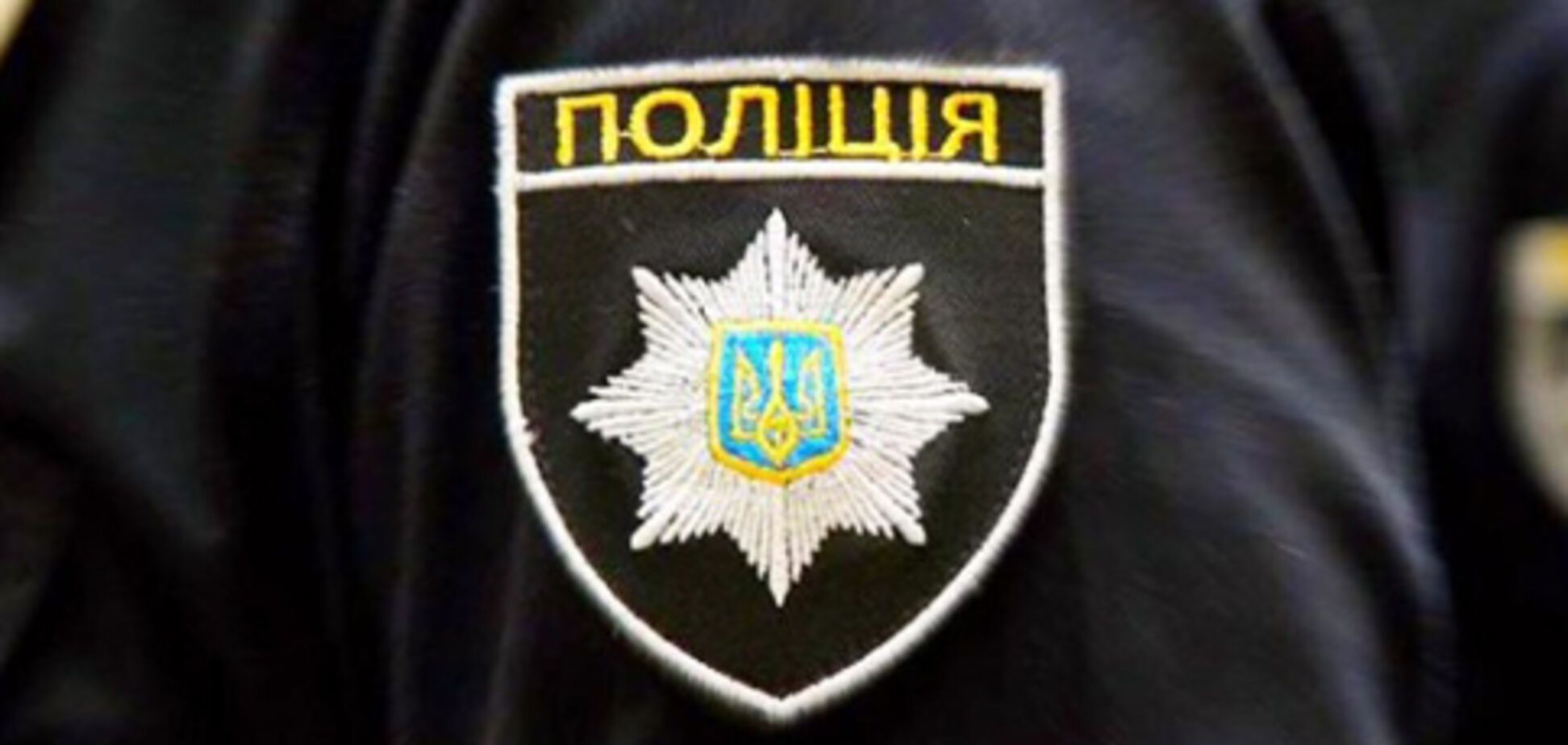 Под Днепром двое мужчин подорвались на гранате: подробности ЧП