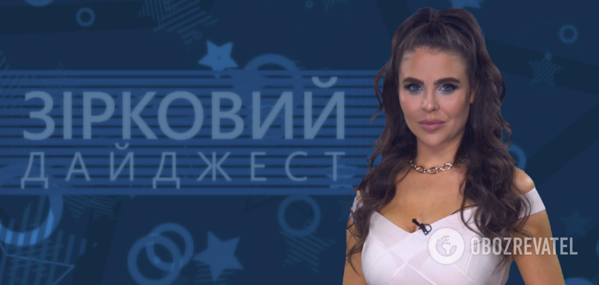 Зірковий дайджест з Оленою Гомон: Ратаковські вразила кардинально новим образом