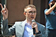 Рассмотрение апелляции по аресту Стерненко перенесли