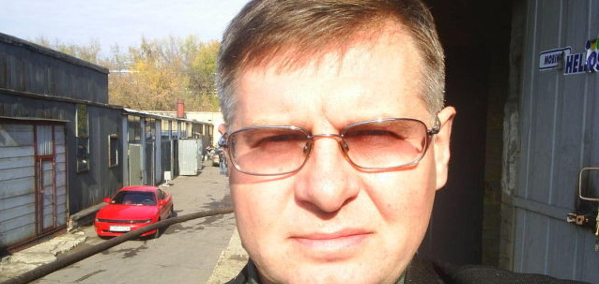 Террорист Аркадий Федосеев (источник: Telegram-канал Анатолия Штефана)