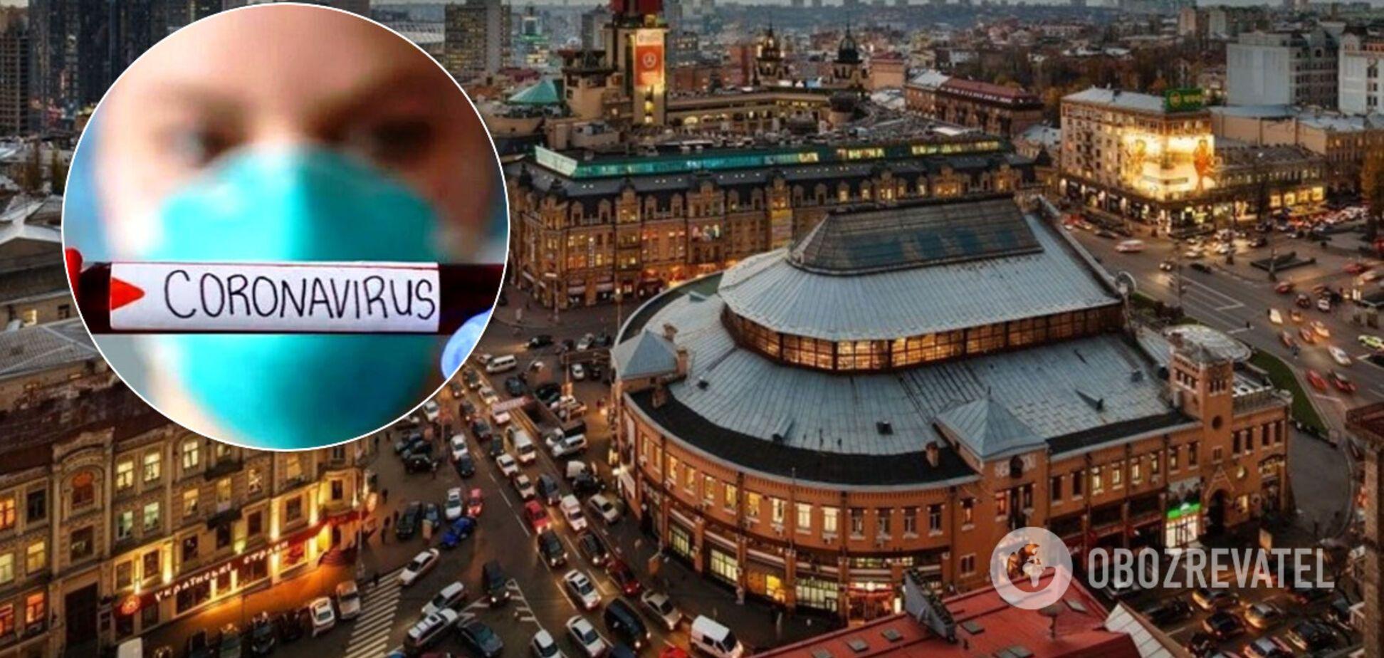 Плюс 115! В Киеве резко подскочило количество зараженных коронавирусом