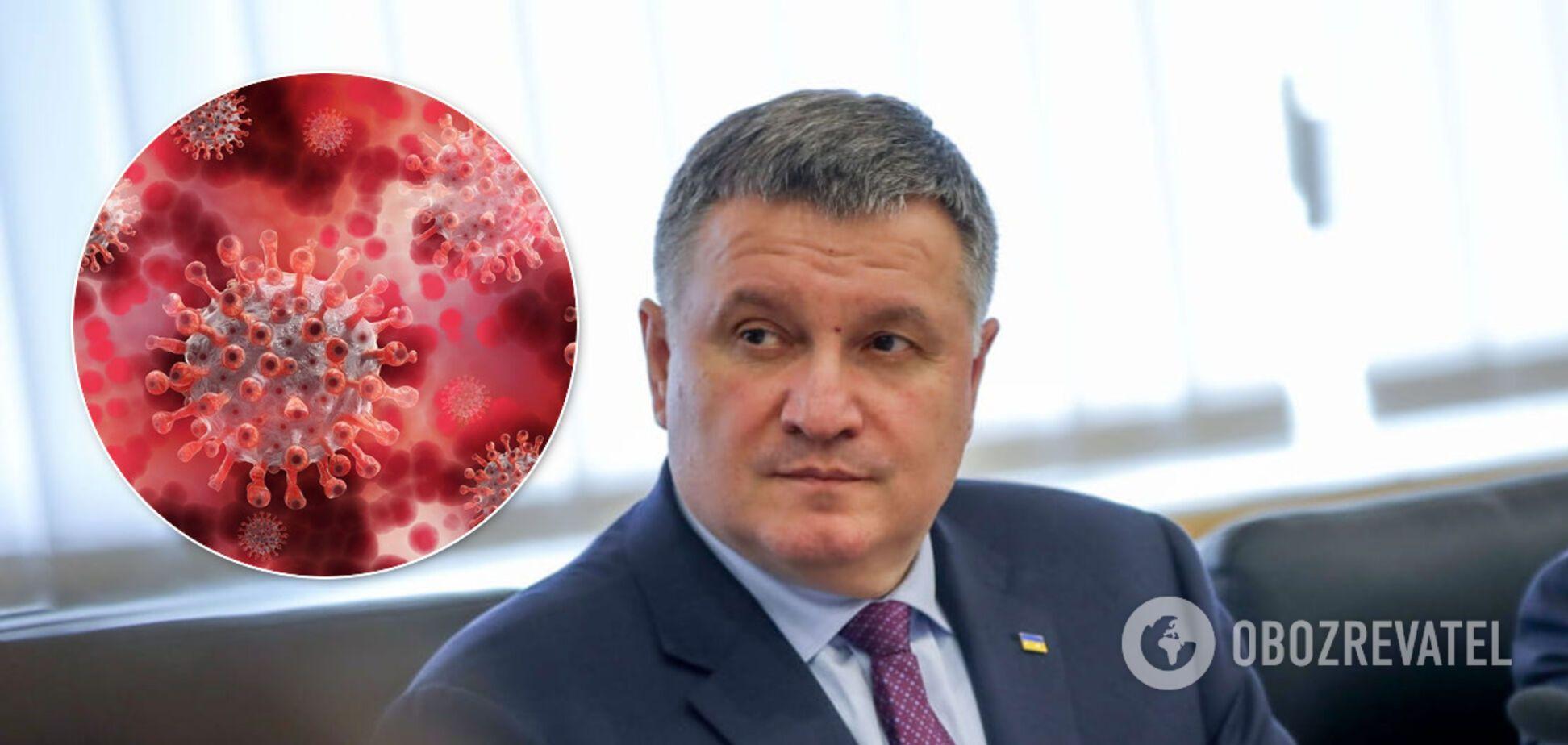 Аваков призвал украинцев не нарушать карантин