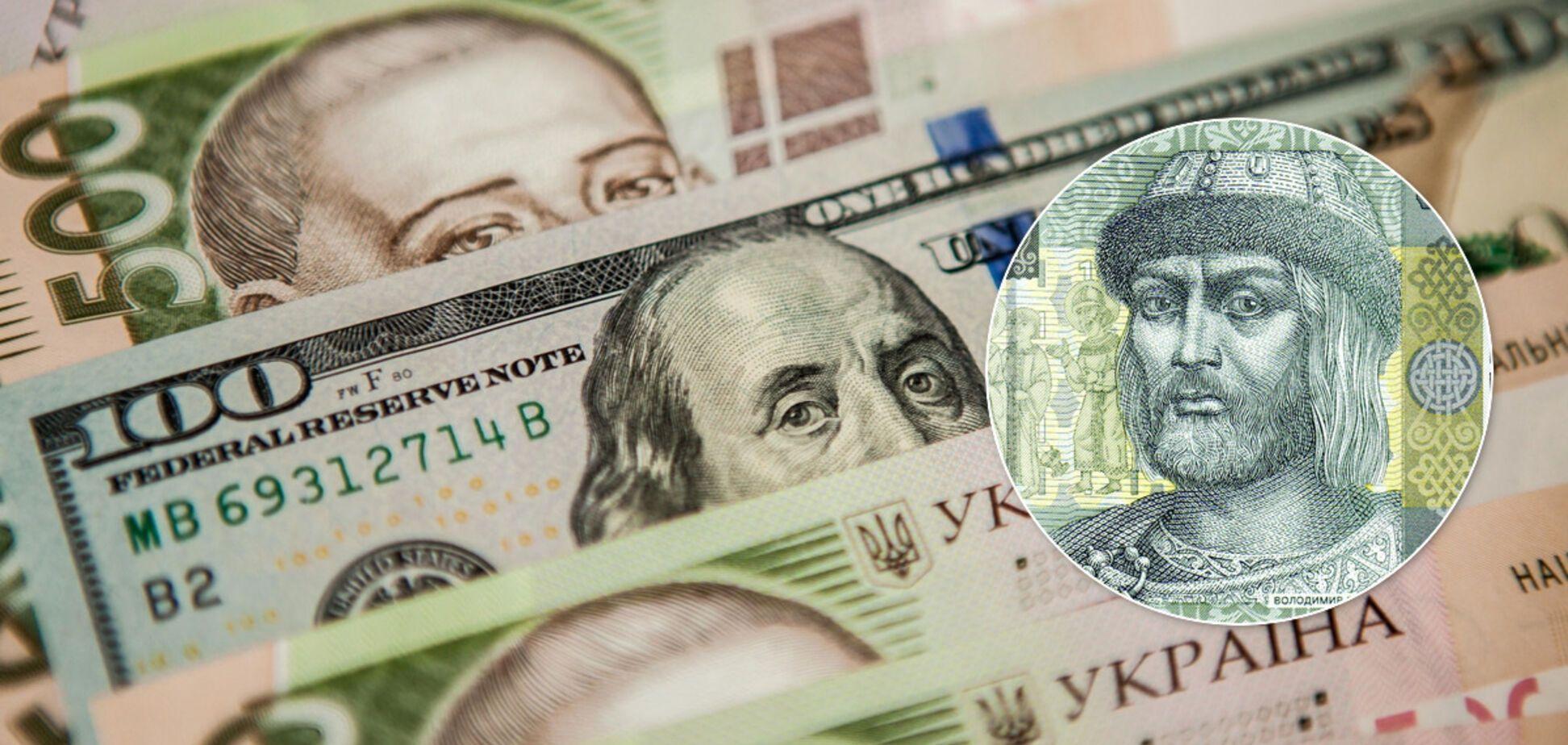 В Украине в ближайшее время может подешеветь доллар: аналитики дали прогноз