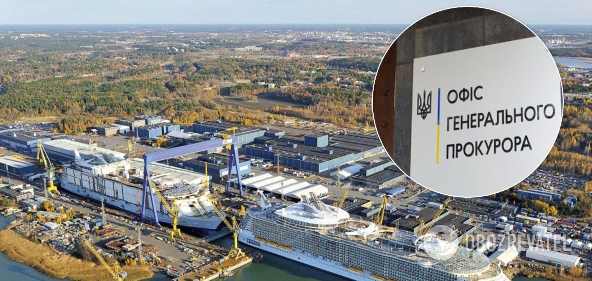 Прокуратура продолжает блокировать деятельность завода 'Океан'