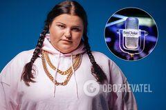 Аlyona Аlyona рассказала, почему не поедет на Евровидение (коллаж)