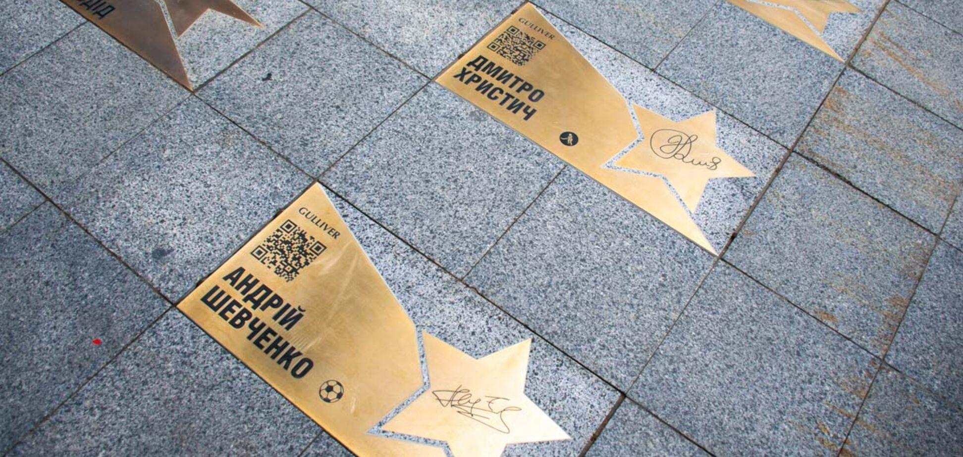'Площадь звезд' в Киеве