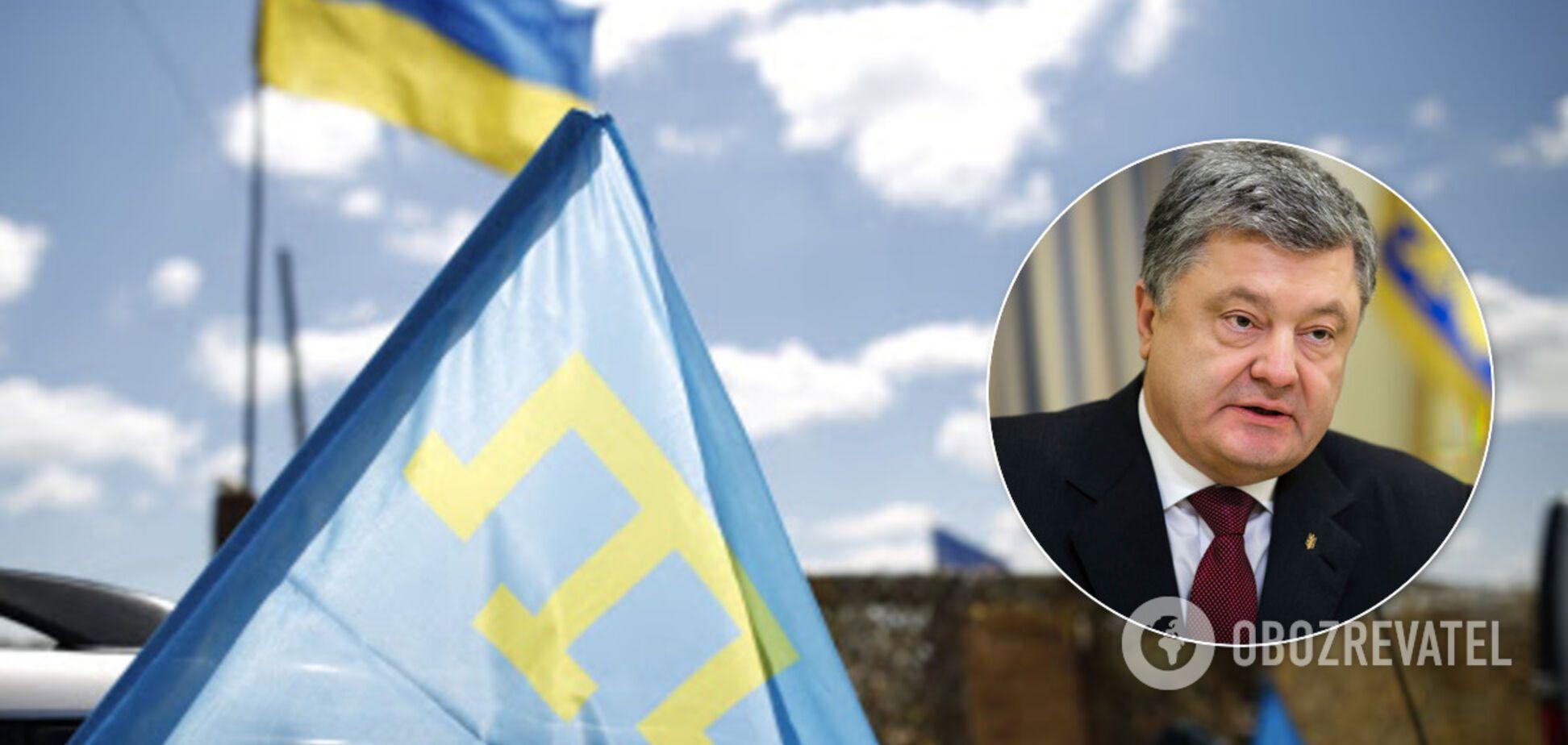 Порошенко поздравил с Днем крымскотатарского флага