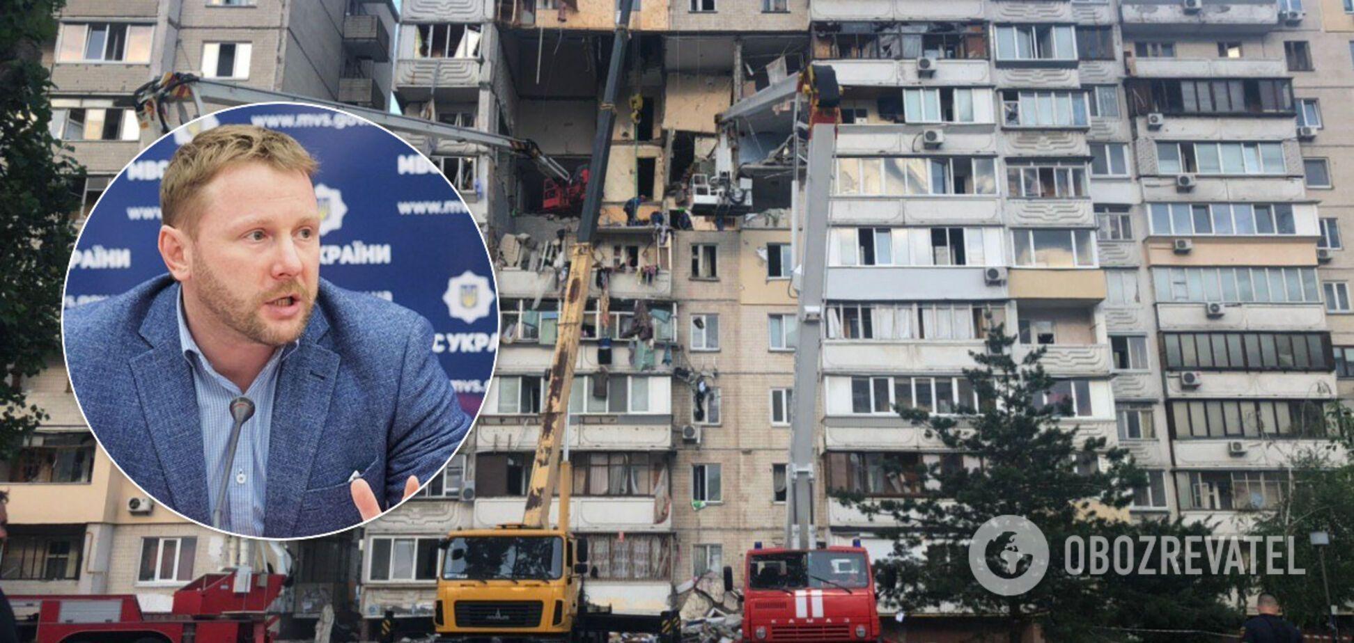Артем Шевченко рассказал об обысках в 'Киевгазе'