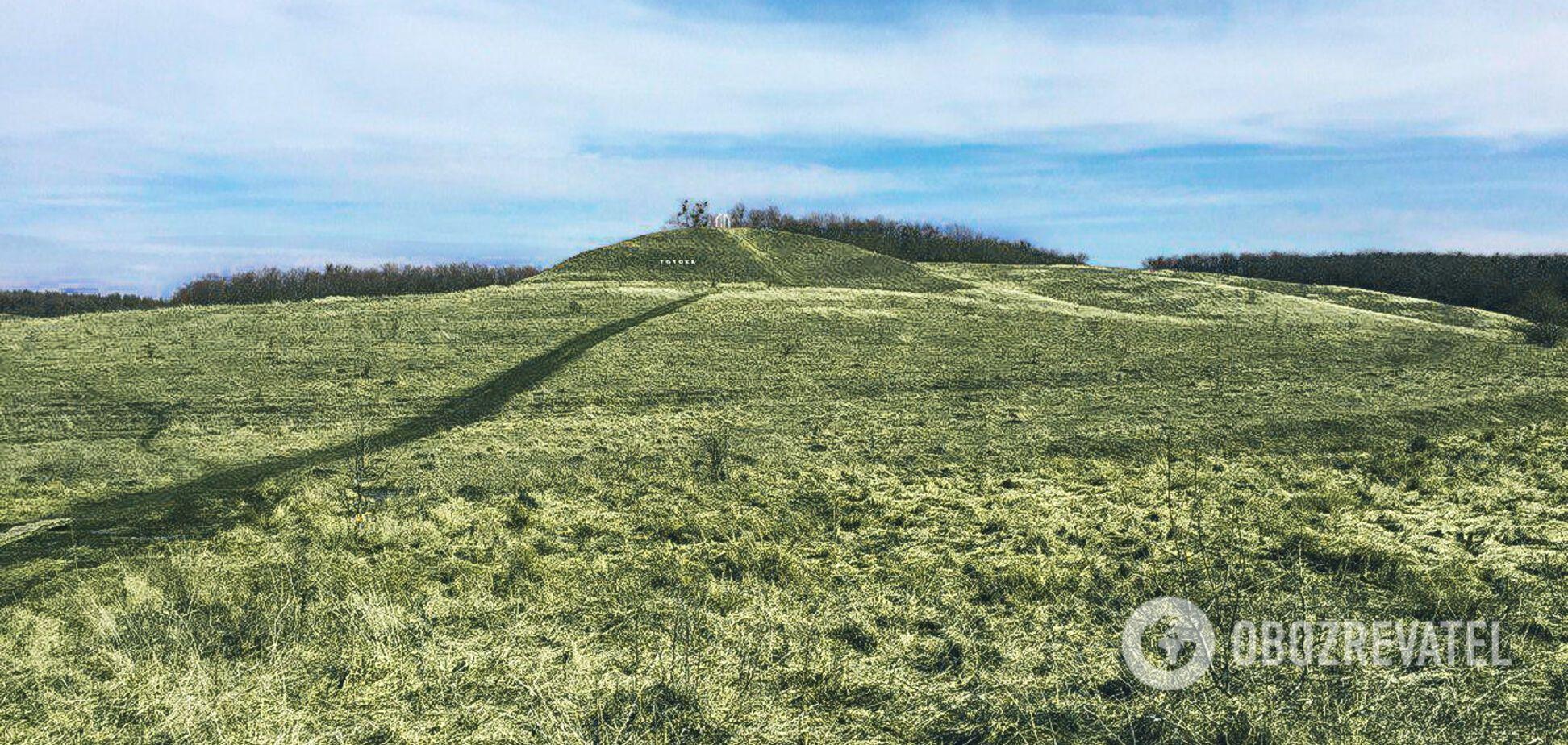 Место силы в Украине: гора Тотоха