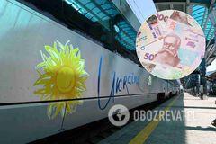 'Укрзалізниця' под предлогом коронавируса попросила отложить уплату 750 млн грн в бюджет