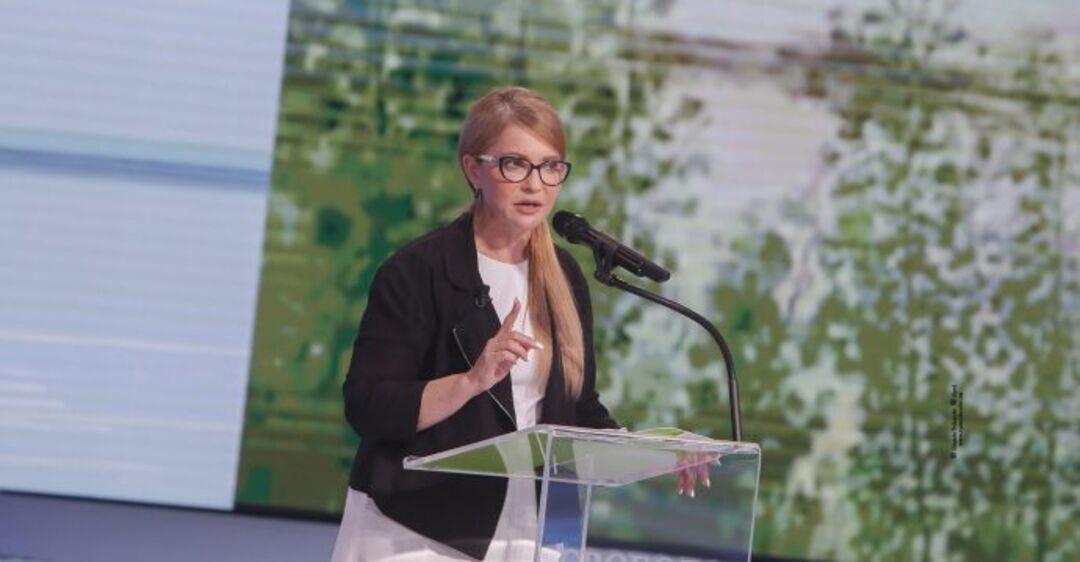 Нужно объединиться ради помощи людям, – Тимошенко