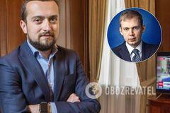 'УМХ хочет себе Тимошенко-2': медиахолдинг Курченко срочно 'зеленеет'