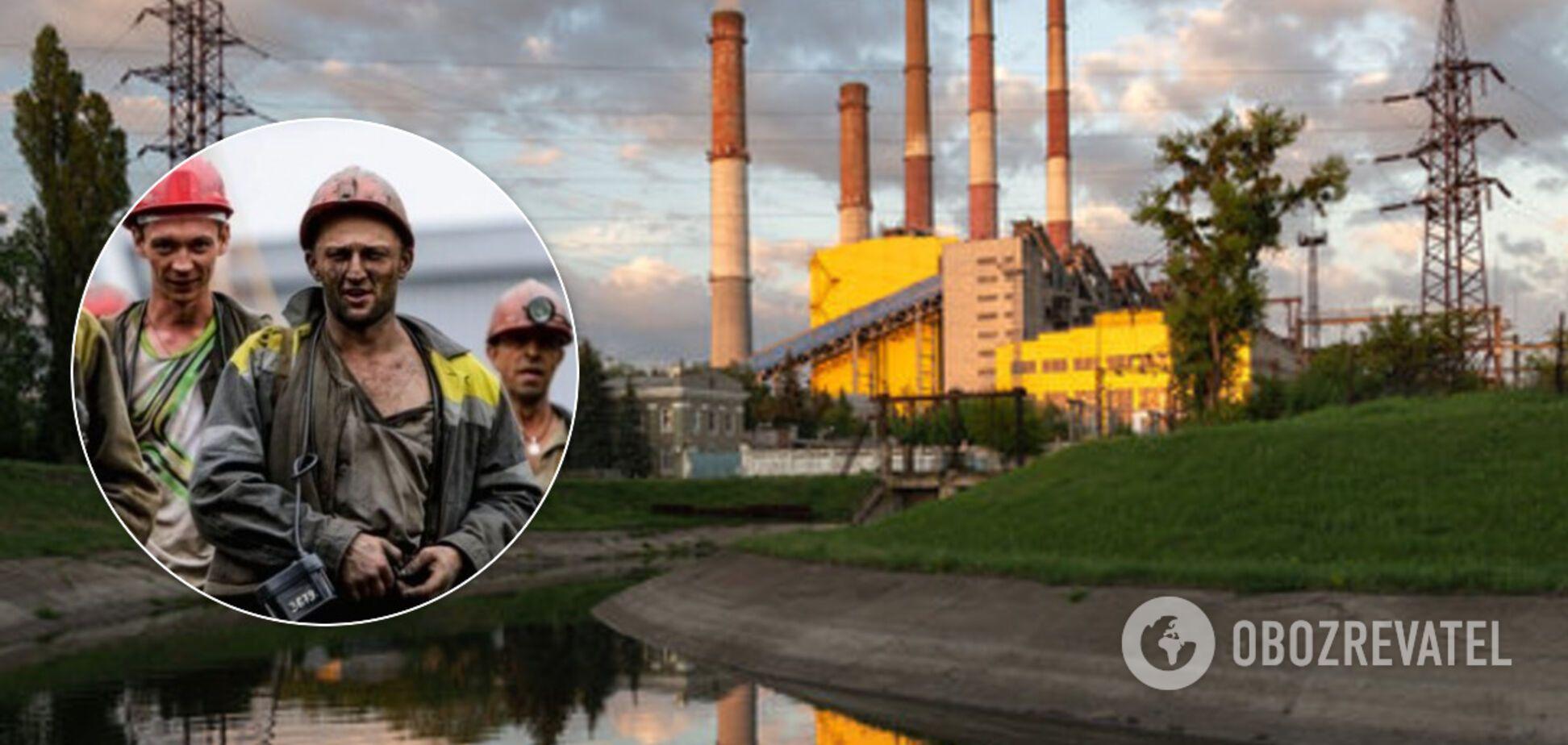 Після обіцянки Зеленського 'Центренерго' виплатило 0,5% боргу шахтарям