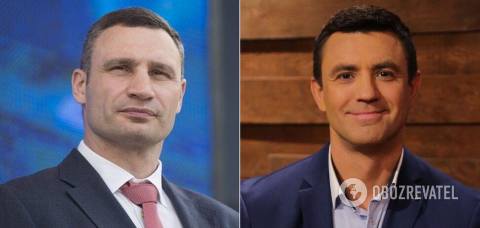 Віталій Кличко і Микола Тищенко