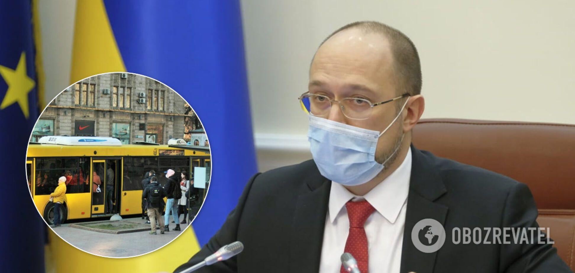 Денис Шмыгаль не исключил приостановку транспорта в Украине