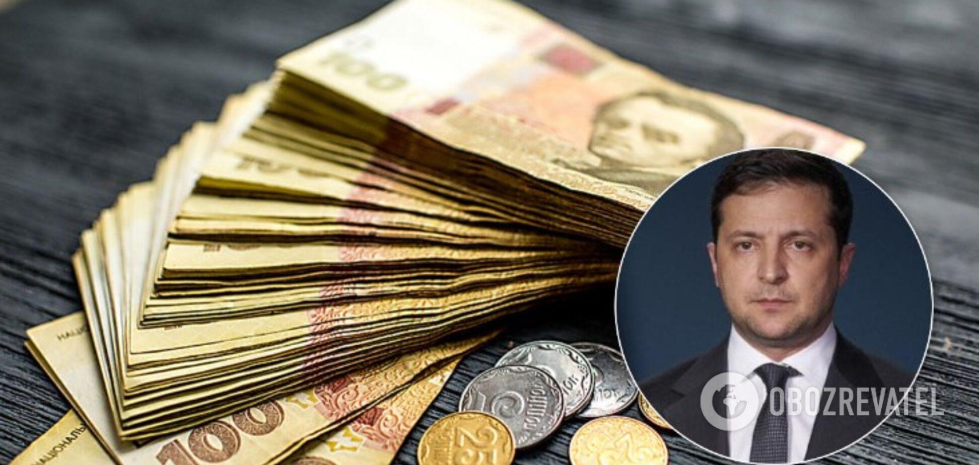 Повышение зарплат в Украине