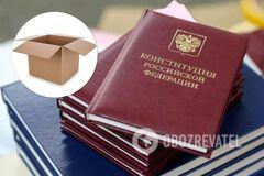 У Брянську замість кабінки для голосування поставили коробку
