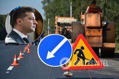 Владимир Зеленский подписал изменения в Бюджетный кодекс по финансированию дорожной отрасли