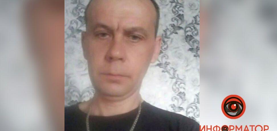 В Днепре пропал без вести 43-летний мужчина: помогите найти
