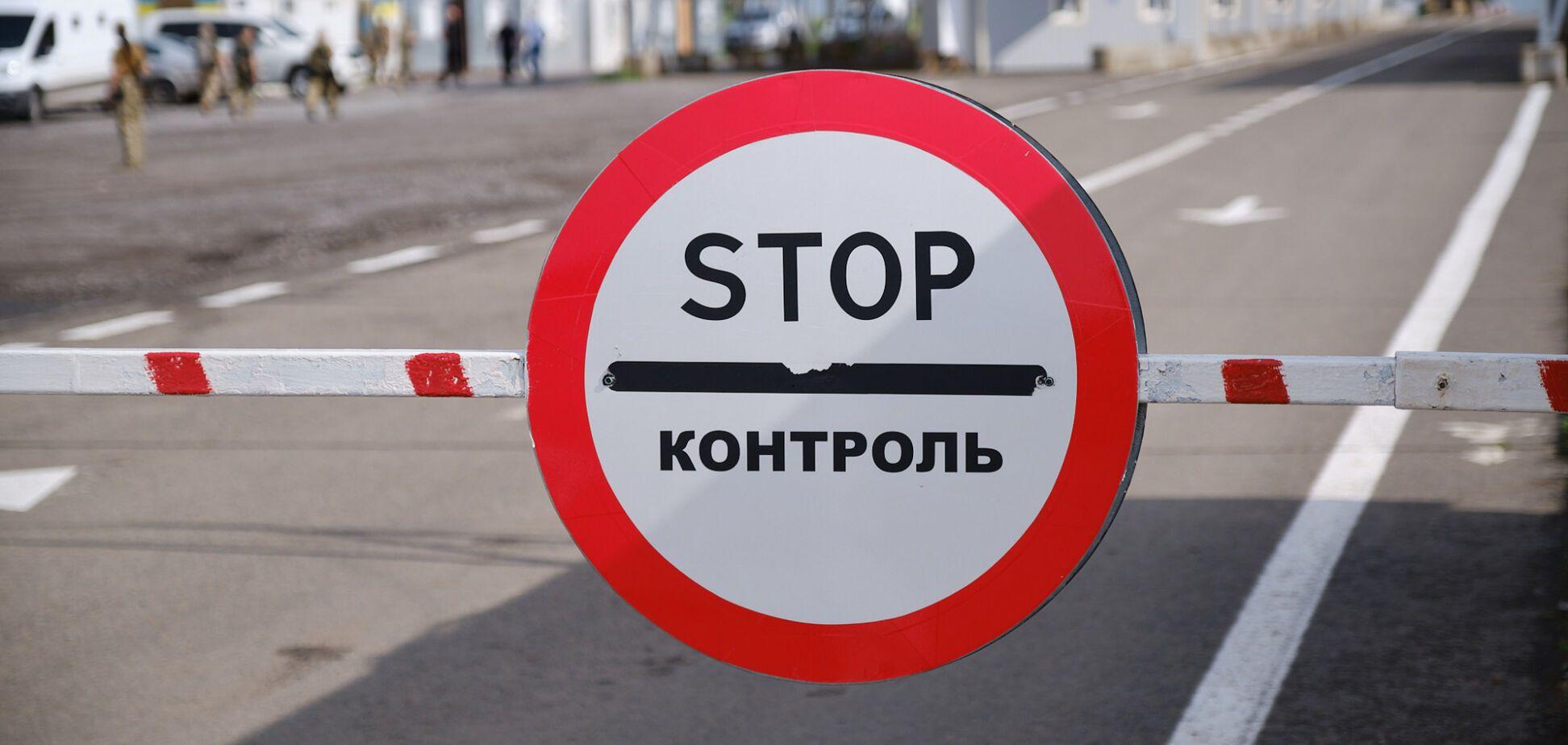 На Донбассе остановили пропуск людей на КПВВ 'Новотроицкое'