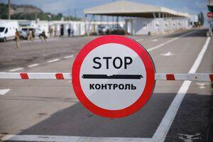 На Донбасі зупинили пропуск людей на КПВВ 'Новотроїцьке'
