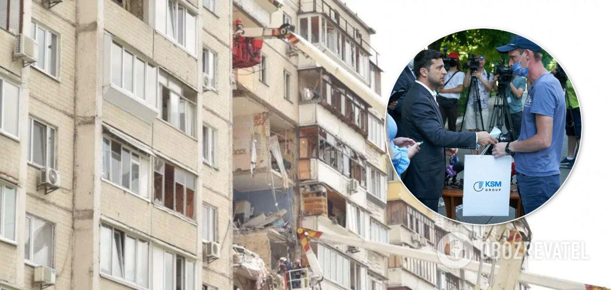 Взрыв дома в Киеве: пострадавшие заявили, что их не пускают в подаренные Зеленским квартиры