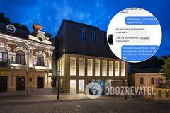 Мовний скандал у київському 'Театрі на Подолі'
