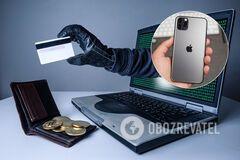 У киянки вкрали iPhone 11 та вивели через monobank 72 тисячі гривень