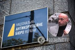 'Плівки Єрмака': НАБУ зобов'язали відкрити провадження проти брата глави ОП