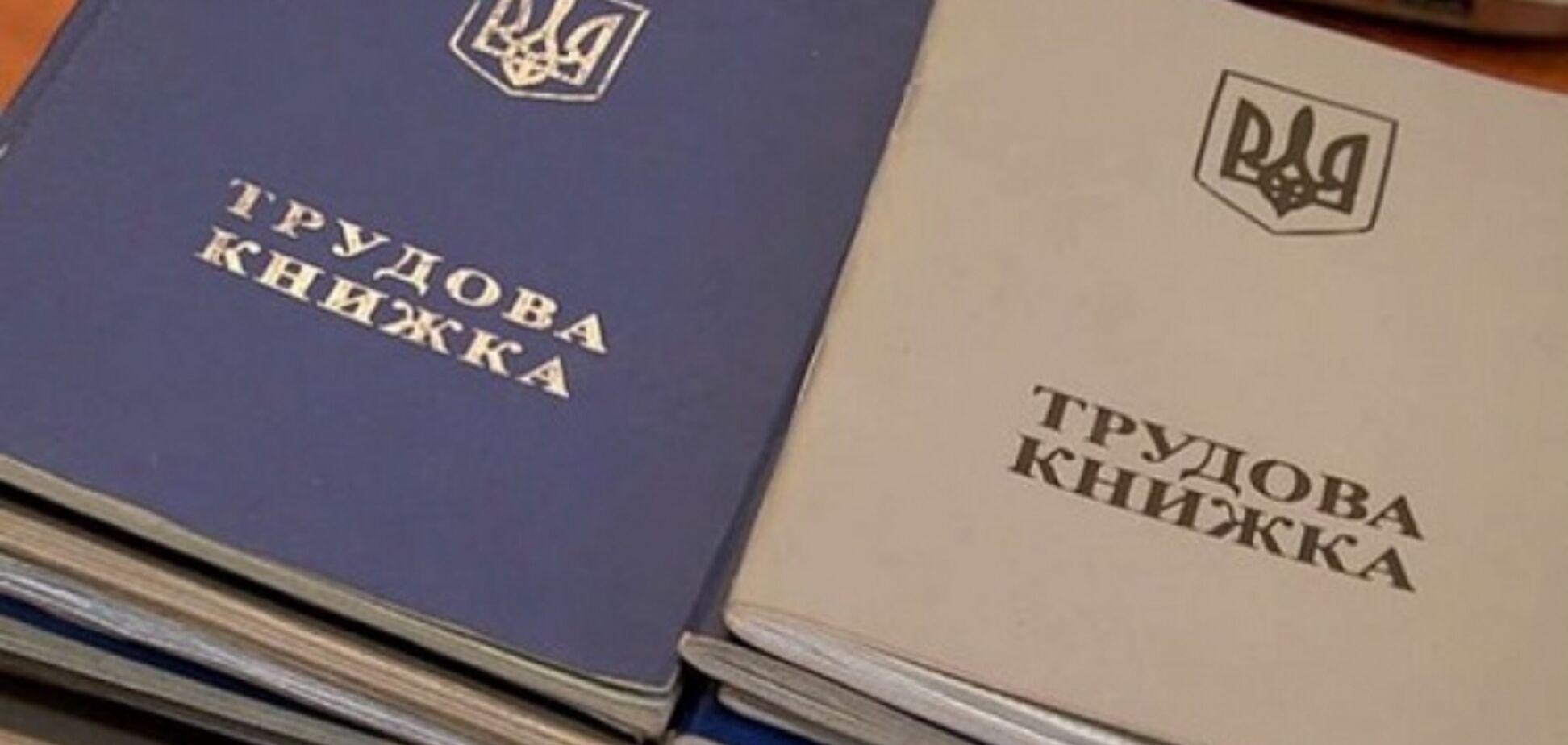 В Украине будут по-новому назначать пенсии: Шмыгаль рассказал об отмене трудовых книжек