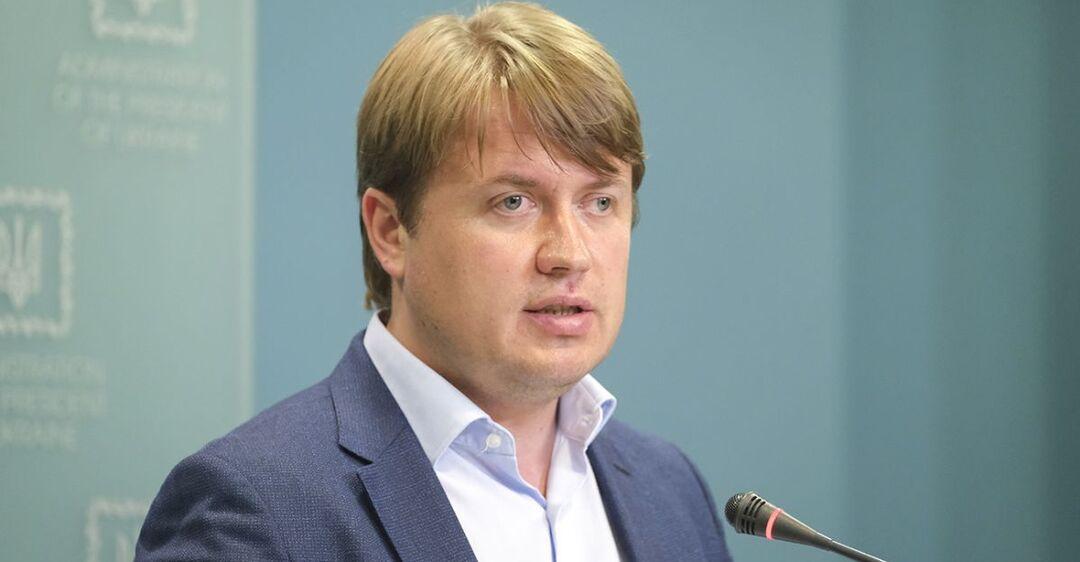 Переписка нардепа Геруса о 'проекте по зеленым' попала в объективы журналистов