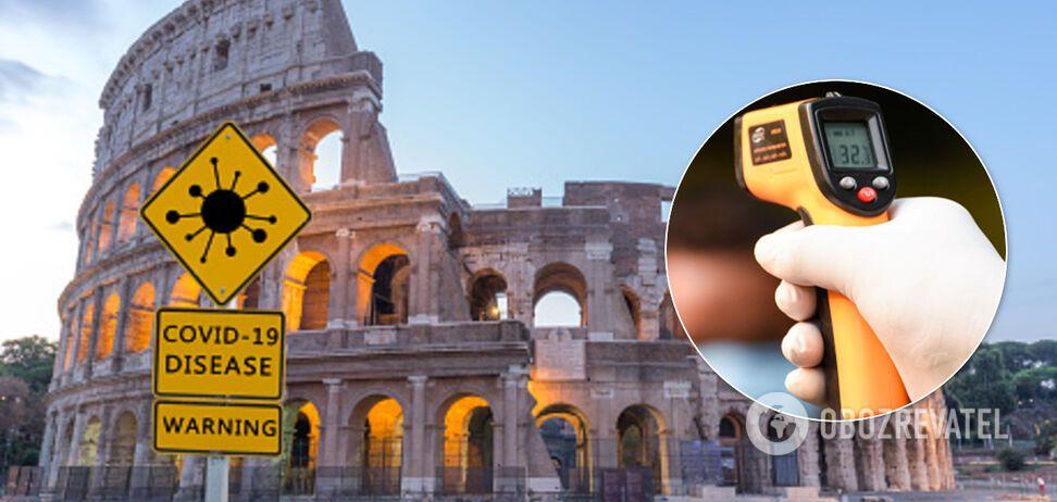 Италия открыла границы для туристов: кого будут пускать