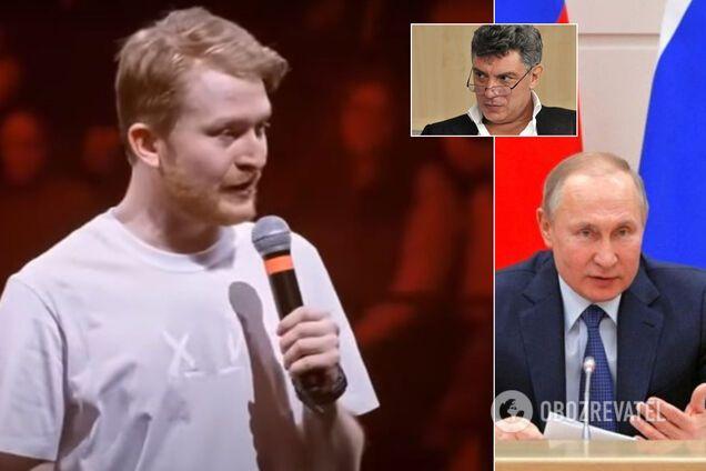 """""""Прикиньте, какая Путин """"оторва""""?"""" Комик из России припомнил слова о """"печени протестующих на асфальте"""" и убийство Немцова"""