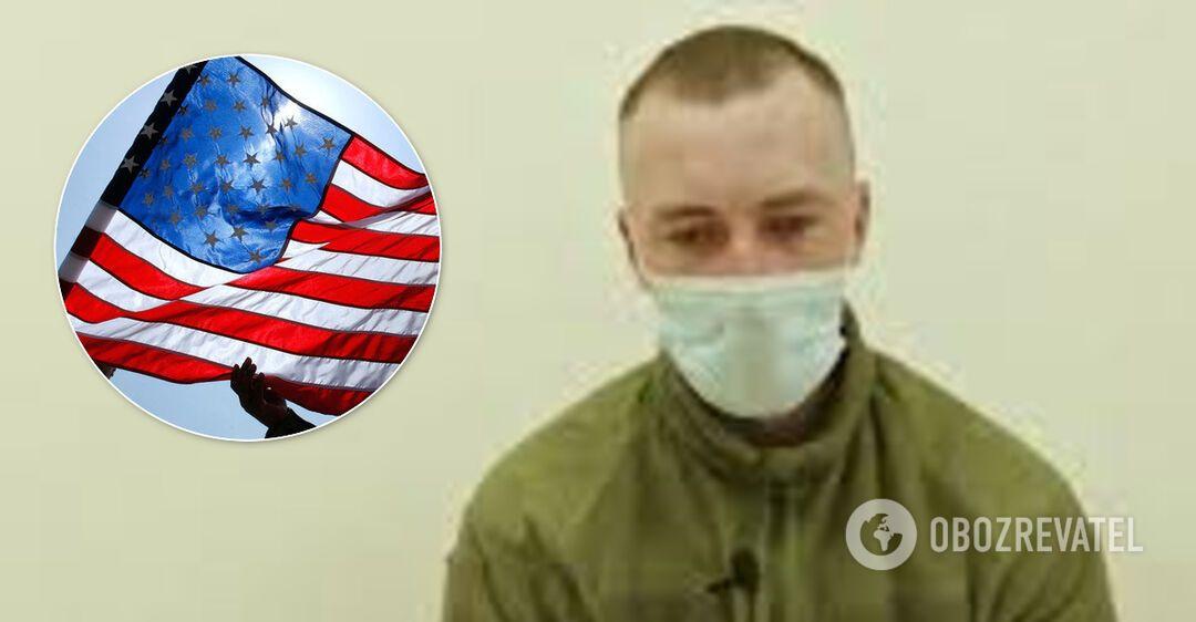 США выступили против России из-за похищения украинского военного в Крыму