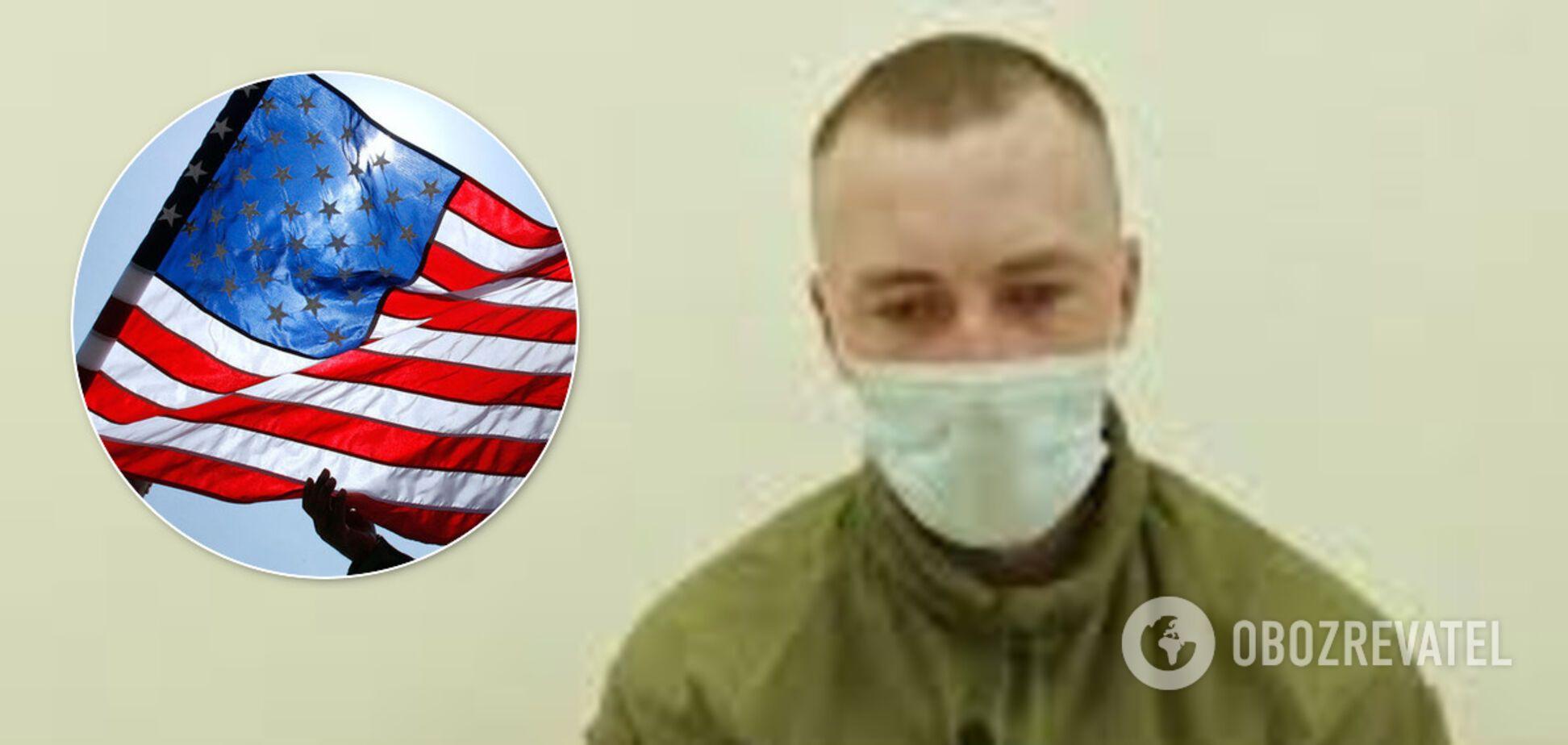 США виступили проти Росії через викрадення українського військового в Криму