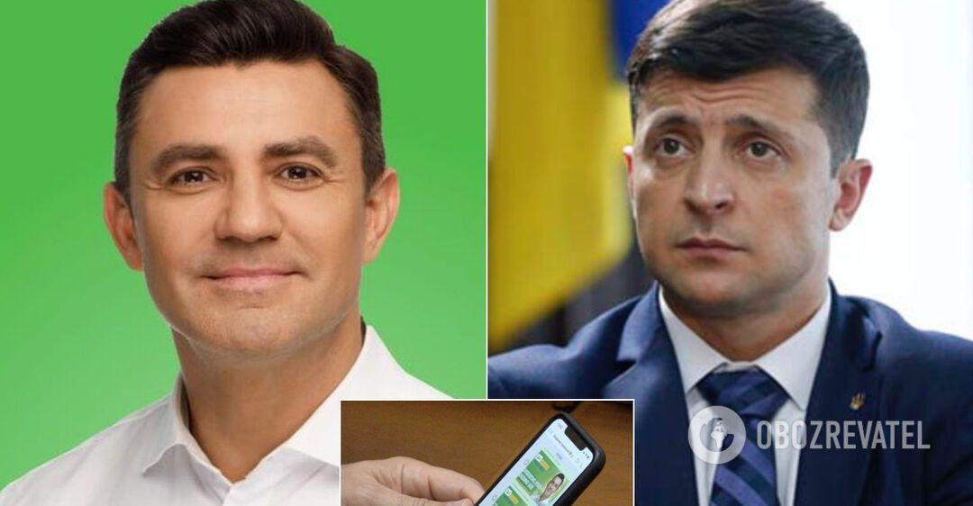 Тищенко поймали на переписке с Зеленским в Раде: обсуждали предвыборную кампанию. Фото