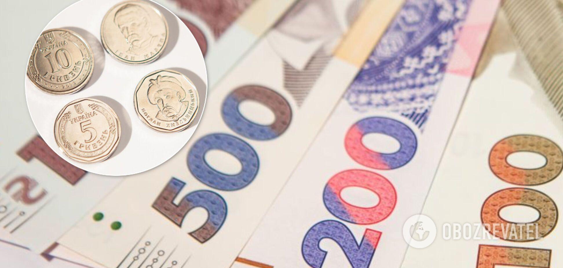 В Украине ввели в оборот новые 10 гривен: как они выглядят