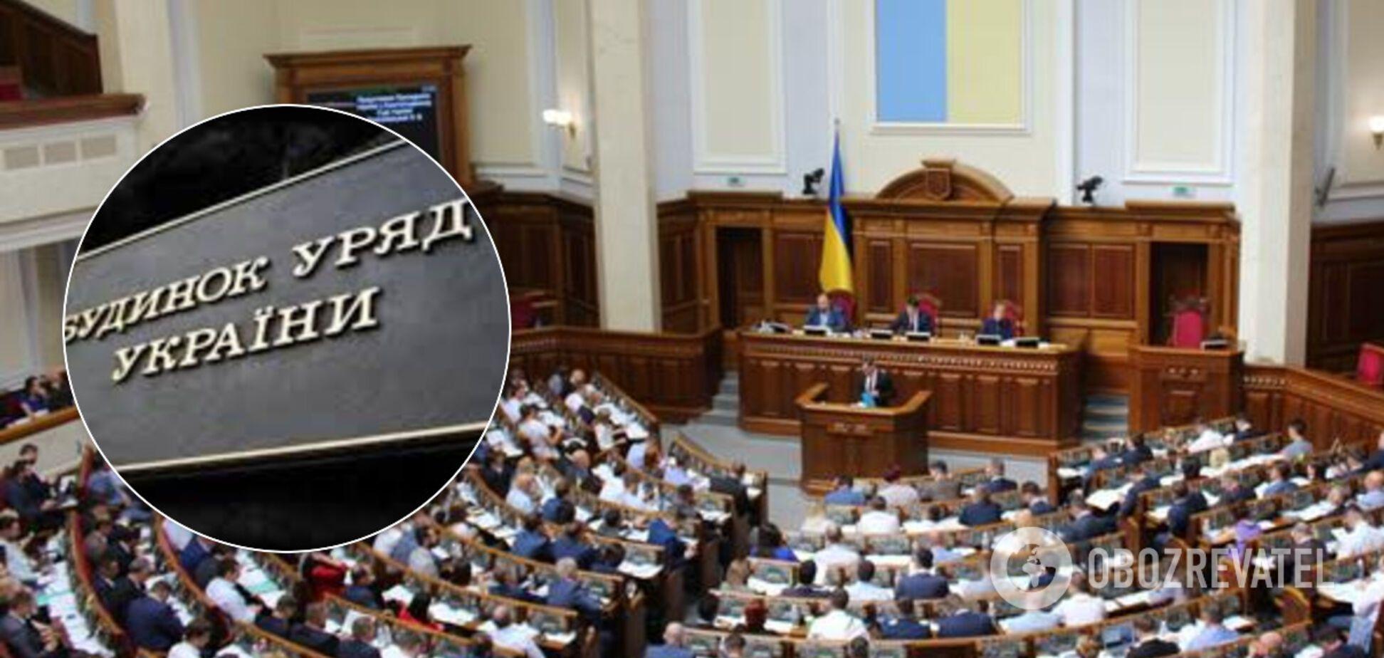 У Раду подали постанови про нових міністрів