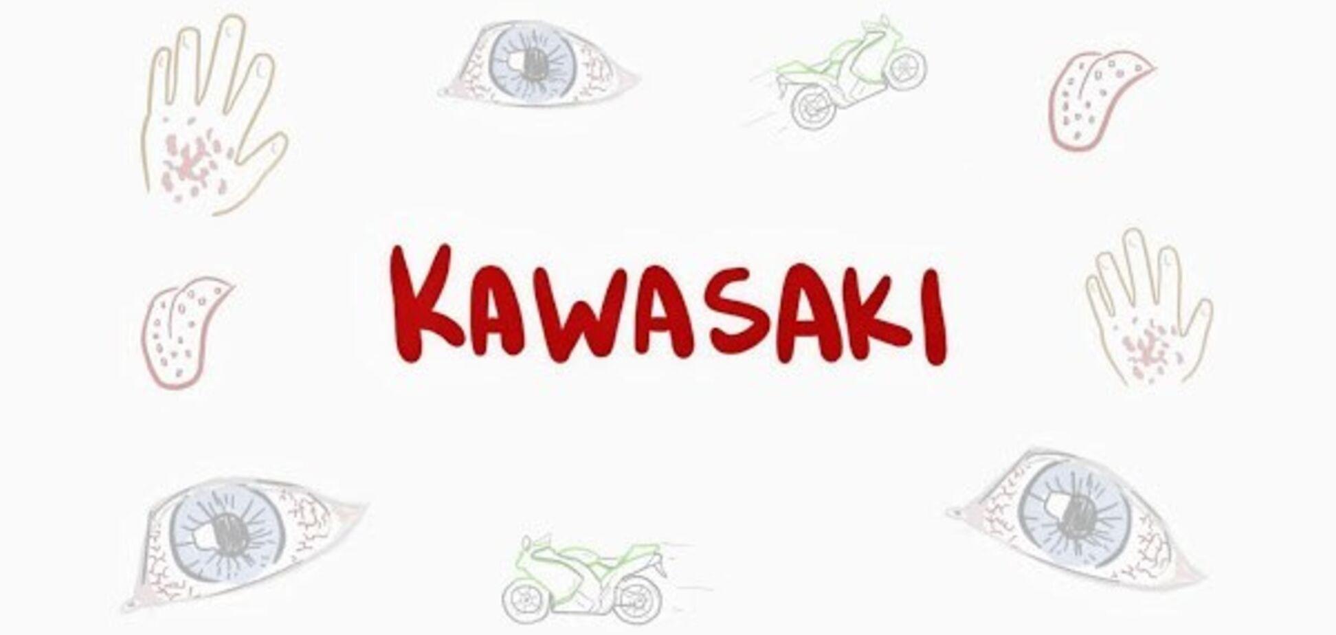 Лечение болезни Кавасаки внутривенными иммуноглобулинами