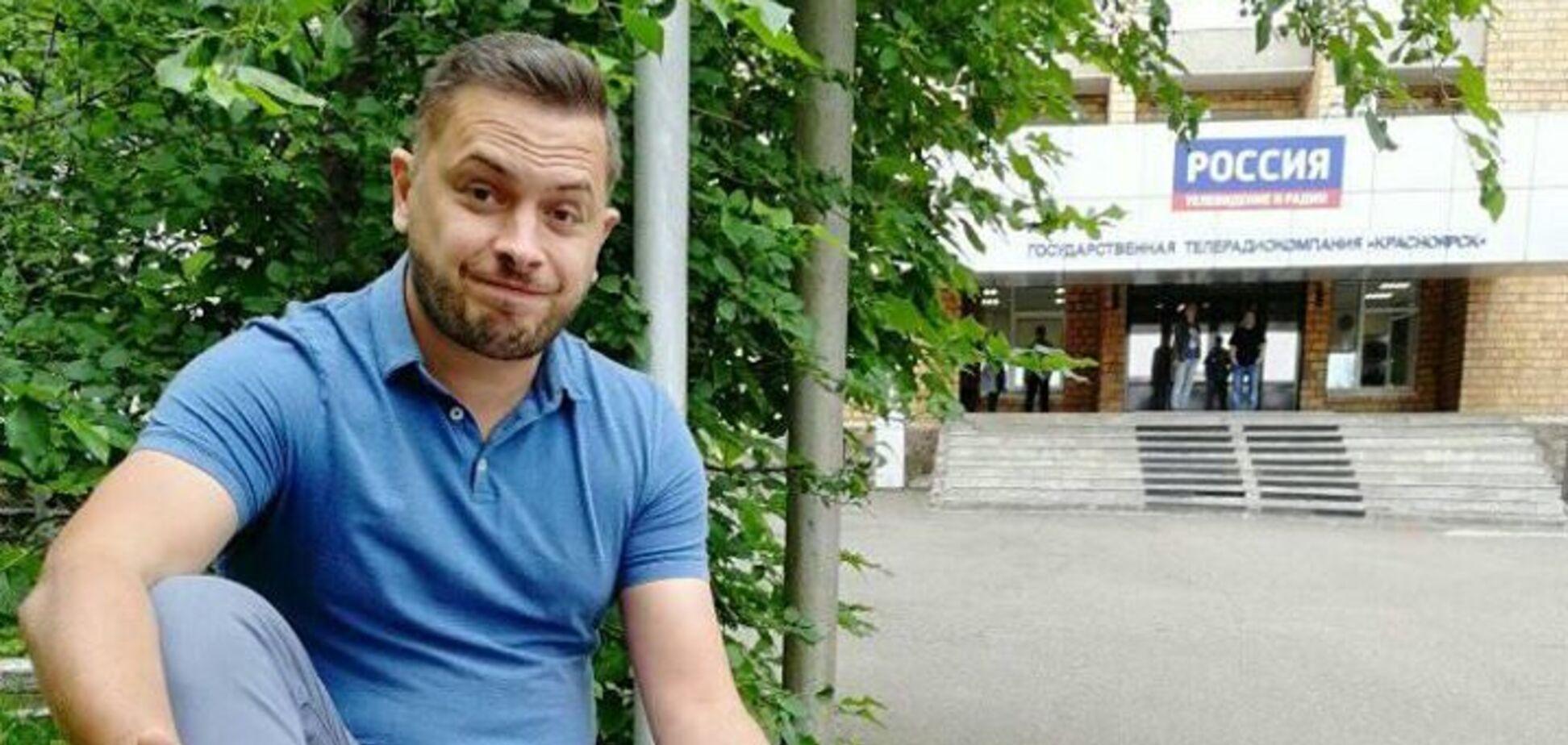 Журналіст каналу 'Россия 24' Жарінов звільнився