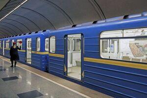 Київське метро. Фото - УНІАН