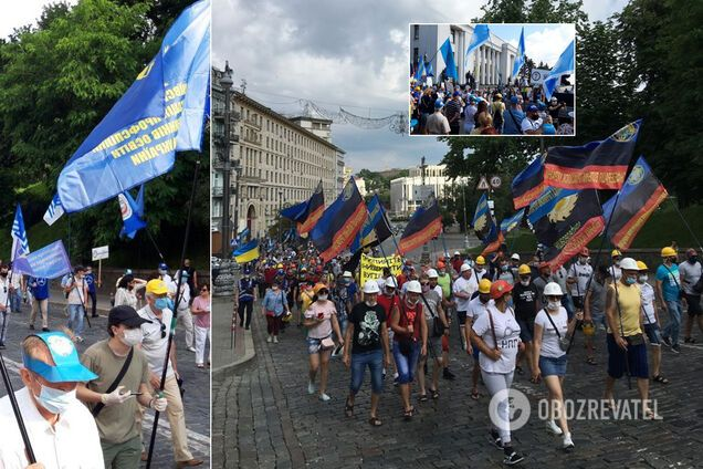 Акция протеста членов профсоюзов в Киеве