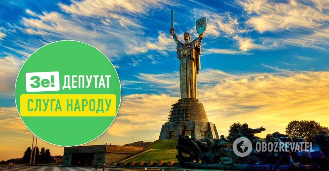 У 'Слузі народу' уточнили список учасників праймеріз на вибори мера Києва. Ілюстрація