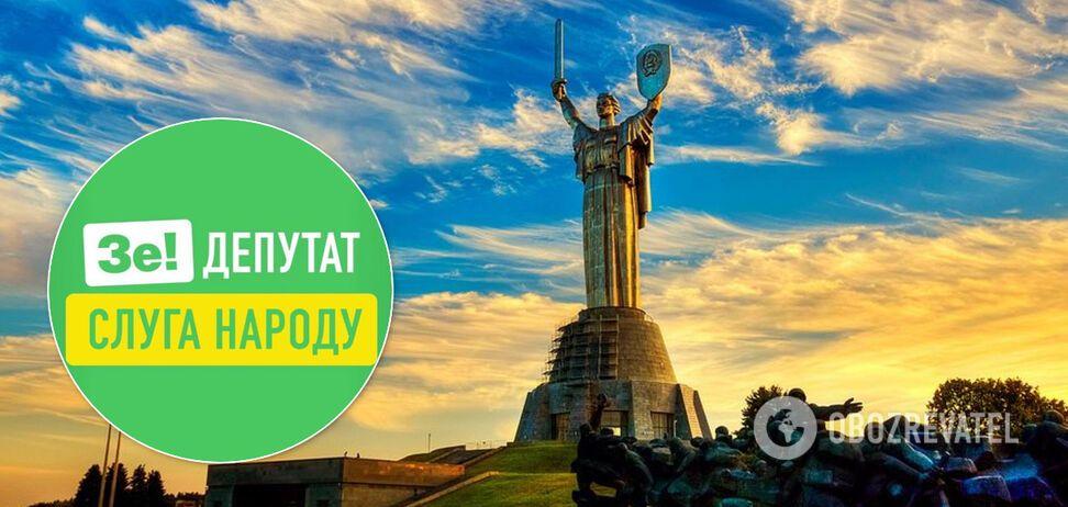 Зеленский и 'Слуга народа' будут выбирать кандидата в мэры Киева