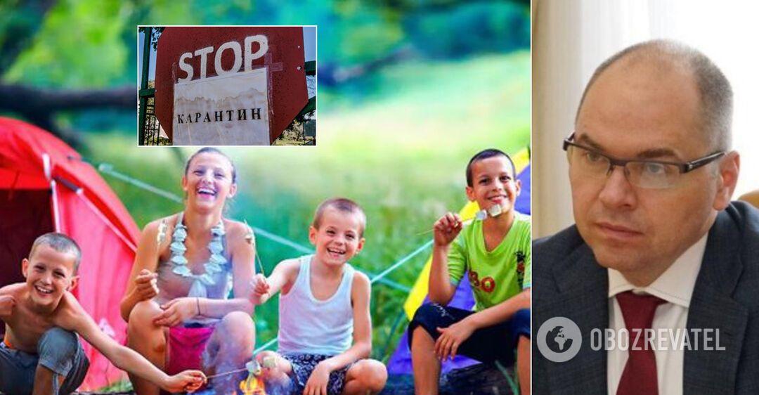 Детские лагеря запрещено открывать до 31 июля