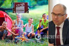 Дитячі табори заборонено відкривати до 31 липня