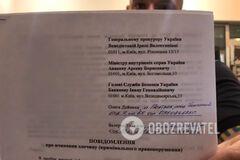 Журналісти подали заяву про вчинення злочину Міхаїлом Саакашвілі