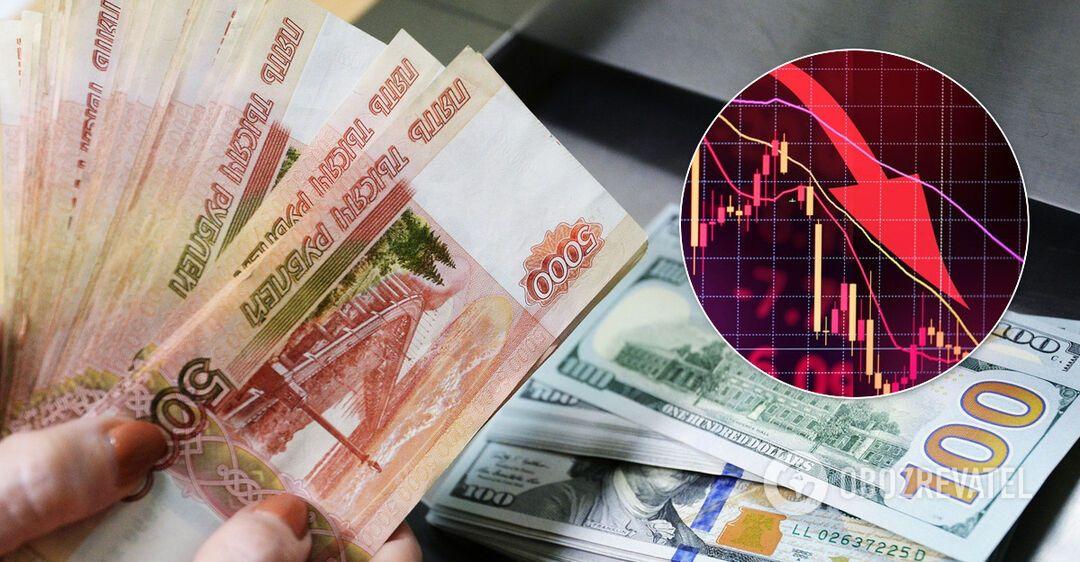 У Росії обвалився курс рубля: скільки коштує долар і євро