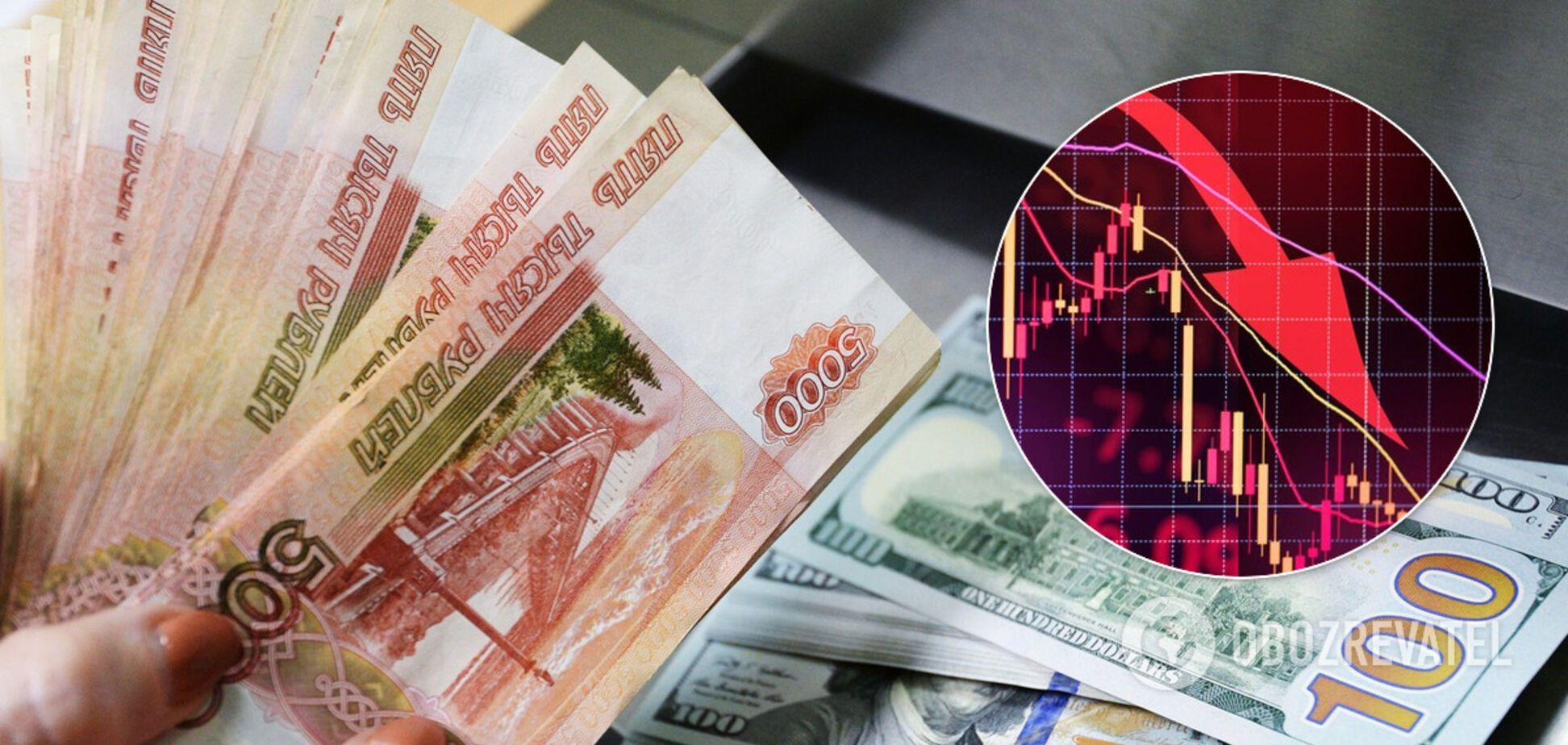 Нові санкції США проти Росії обвалили курс рубля